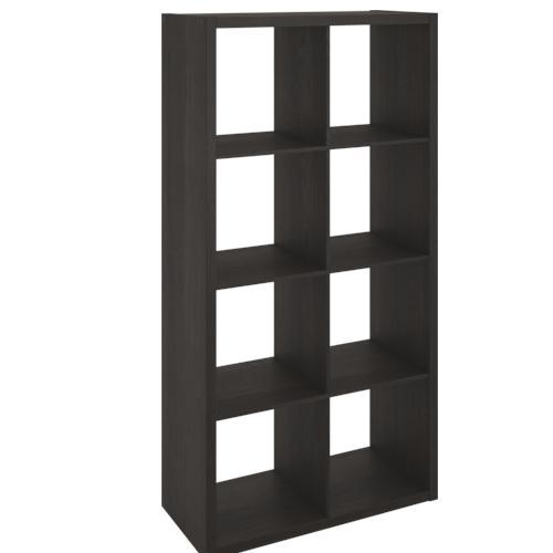 Designers Image 8 Cube Premium Organizer At Menards